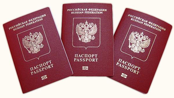 документы для загранпаспорта 2016