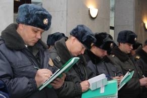 Ответственность за нарушение российского законодательства