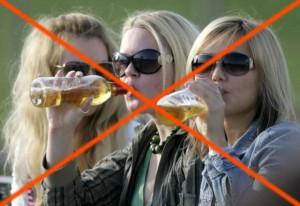 За распитие пива в общественных местах будет ужесточена ответственность