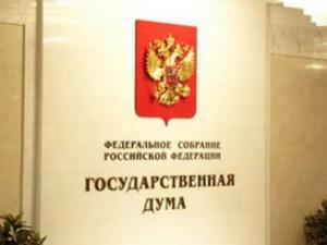 Законопроект о примирительных процедурах внесен в Госдуму РФ
