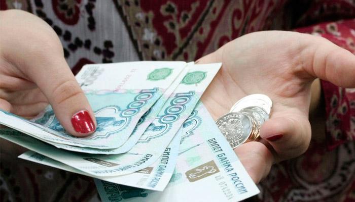 Размеры пенсии в 2015 году в россии по старости