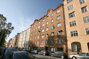 Новый закон о недвижимости - изменения и поправки 2016 года
