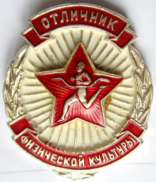 kak-poluchit-veterana-truda-5