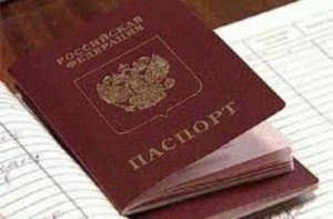 Закон о гражданстве РФ 2016