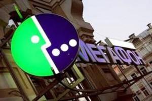 ОАО «Мегафон» нарушил рекламное законодательство
