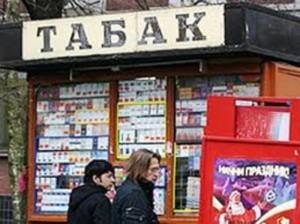 Вводится право на требования паспортов у покупателей табачных изделий