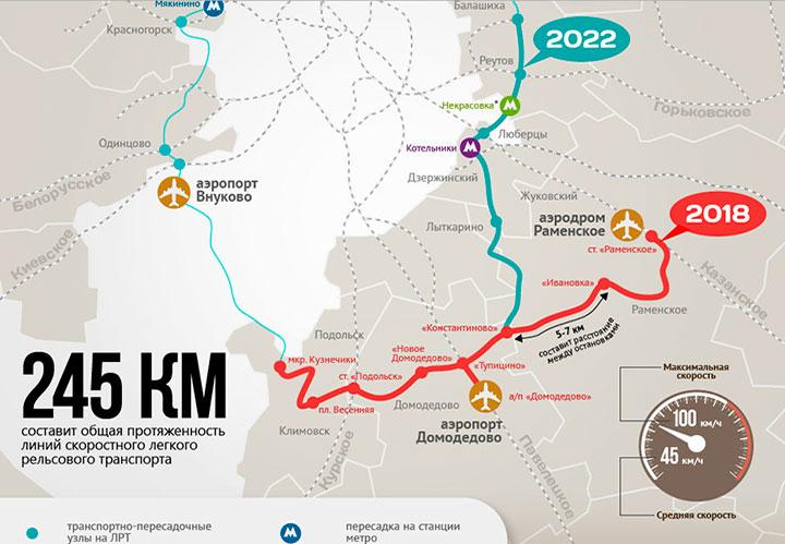 legkoe-metro-2