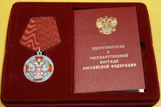 Приравнение медали ордена за заслуги перед отечеством 2 степени