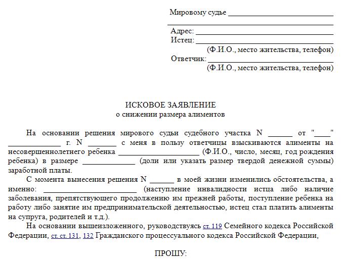 mirovoy-sud-2