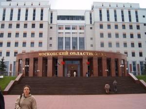 Могут быть расширены полномочия суда при рассмотрении дел уголовной юрисдикции
