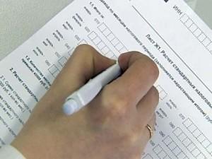 форма заявления документов для патента скачать