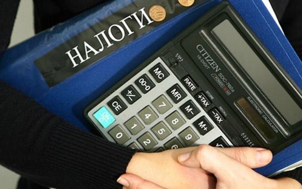 novye-nalogi-v-2017-1