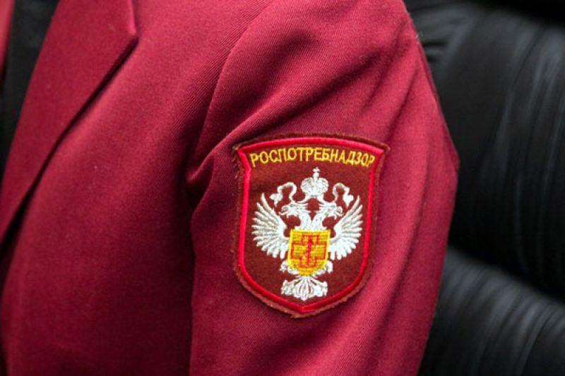 obrascheniye-v-rospotrebnadzor-6