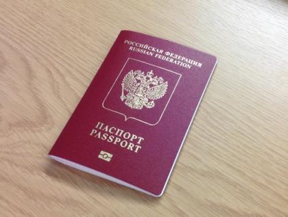 Порядок оформления загранпаспорта