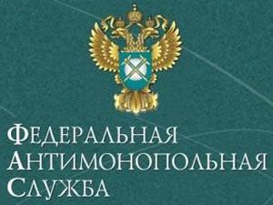 Ответственность за нарушение антимонопольного законодательства