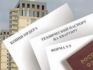 Кого можно, а кого нельзя выписать из приватизированной квартиры? Как выписать не собственника?