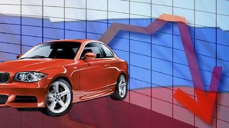 Программа утилизации автомобилей будет отменена: Правительство прекращает программу трейд-ин и программу утилизации автомобилей в 2017 году