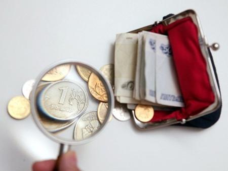 Прожиточный минимум пенсионера на 2017 год