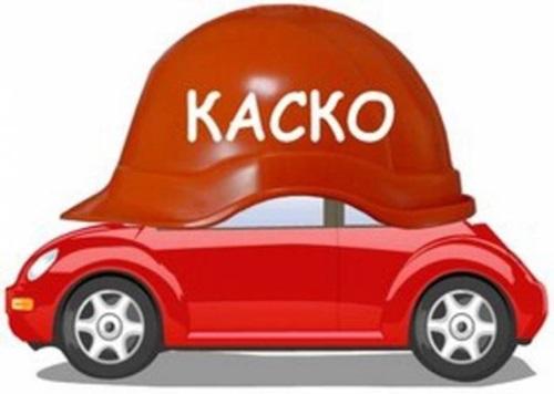 Рейтинг страховых компаний КАСКО - 2017