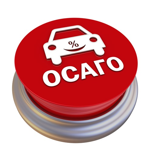Рейтинг страховых компаний ОСАГО - 2017