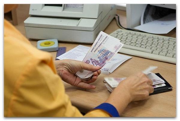 sroki-vyplaty-zarabotnoj-platy-2