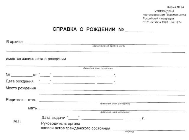 status-materi-odinochki-1