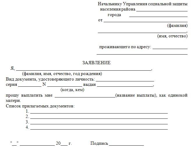 status-materi-odinochki-2