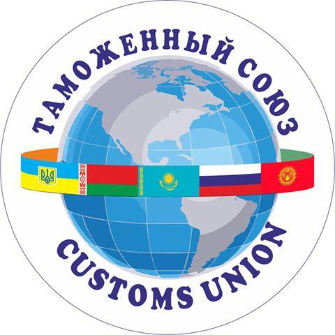 tamozhennaya-deklaraciya-4