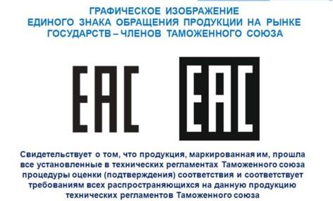 tamozhennaya-deklaraciya-5