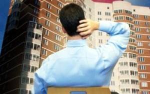 Сотрудников и руководителей управляющих компаний обяжут сдавать экзамен профпригодности