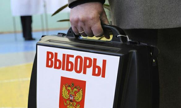 vybory-prezidenta-rf-2