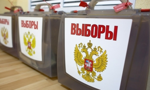 vybory-v-gosdumu-2016-2