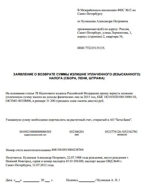 vychet-5