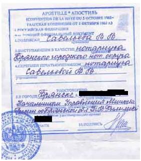 vyezd-rebenka-za-granitsu-5