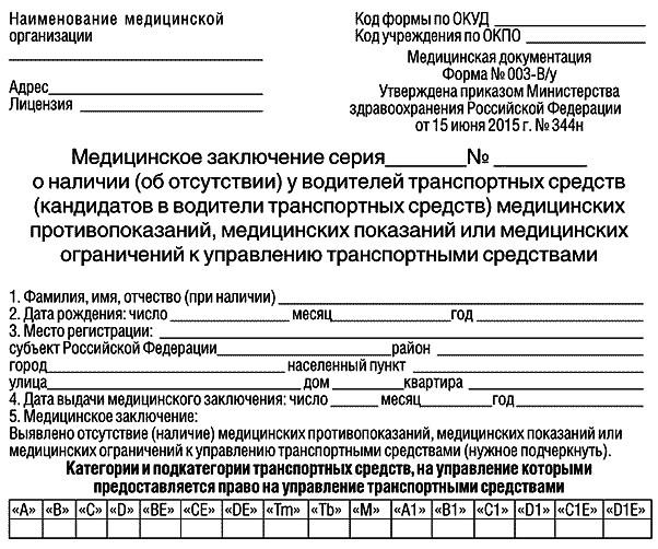 zamena-vu-2