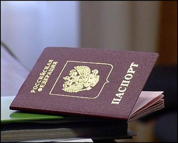 анкета для загранпаспорта нового образца для ребенка до 14 лет скачать в ворде