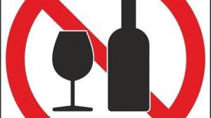 Дума: продажа алкоголя в жилых домах будет запрещена